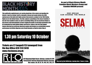 selma screening
